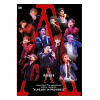 【WEB限定特典付】Apeace JAPAN debut 7th Anniversary DVD2枚組